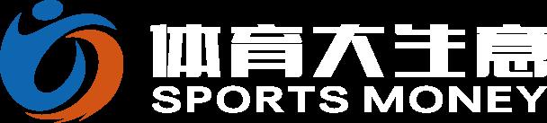 體育大生意